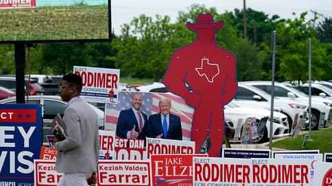 Хватить терпеть Техас  / Республиканцы решили отыграться за поражение Дональда Трампа