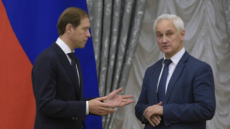 Министр промышленности и торговли Денис Мантуров (слева) и первый вице-премьер Андрей Белоусов