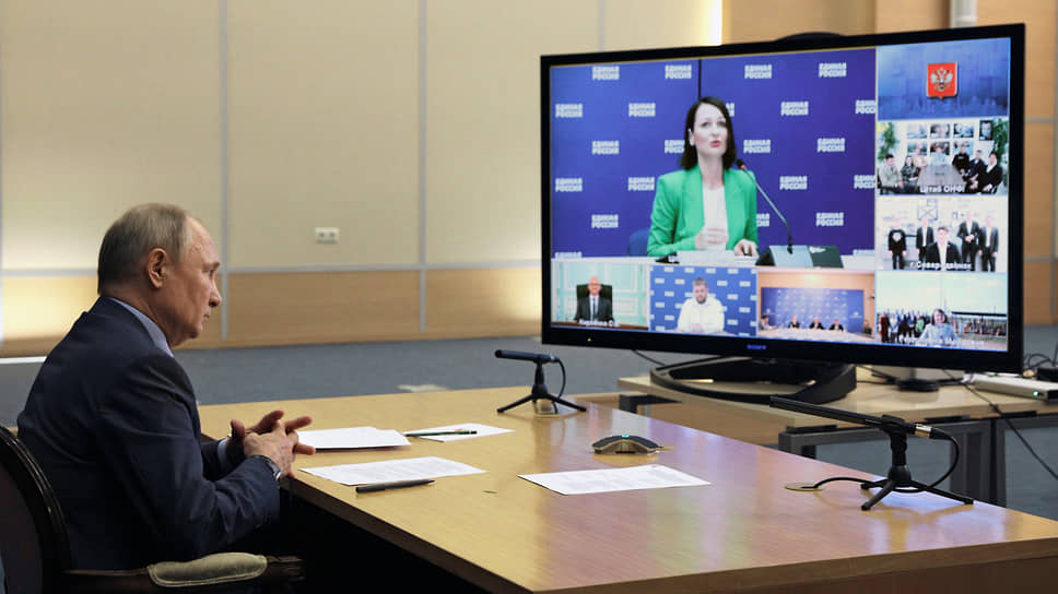 Владимир Путин принял партийцев Дмитрия Медведева
