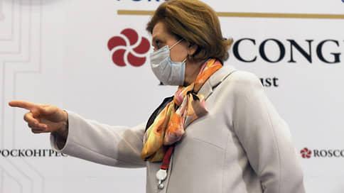 Иммунный ответ Чемберлену // Тема борьбы с пандемией стала одной из ключевых на ПМЭФ