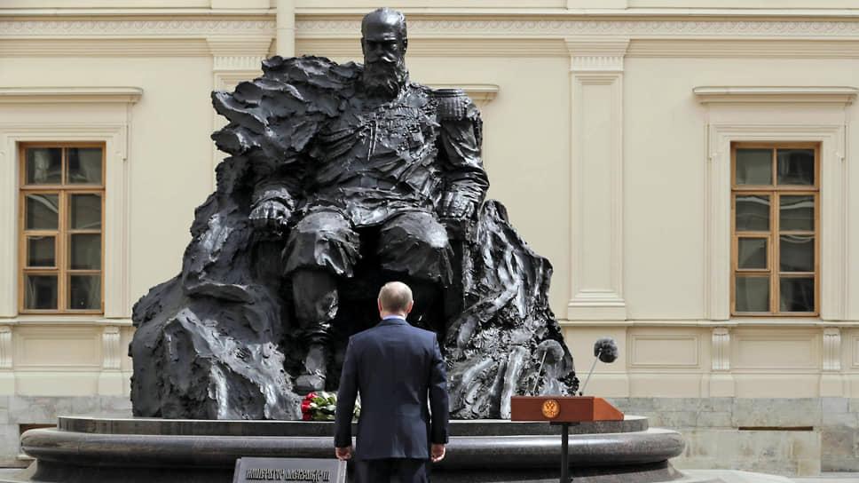 Александру Миротворцу — от Владимира Завоевателя