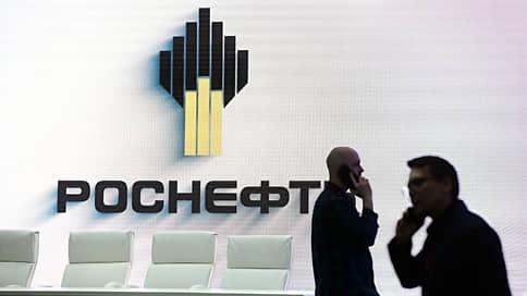 Роснефть оптимизировала юг // Компания продала несколько активов Центргеко Холдингу