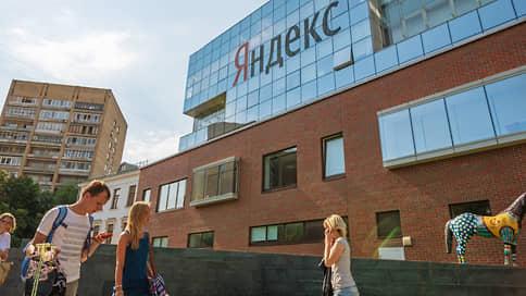 Яндекс украсит видео // Компания приобрела видеоредактор Hypee