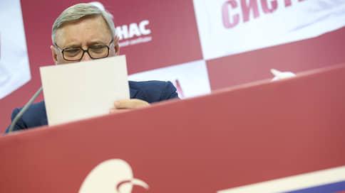 Организация «Закрытая Россия»  / У Минюста появились вопросы к партии Михаила Касьянова