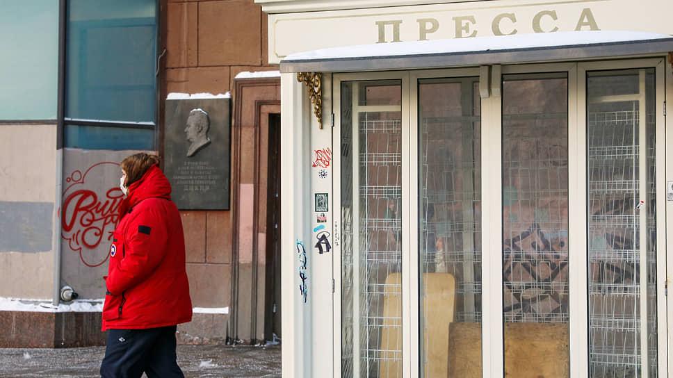 Пресса с доставкой в суд / Крупный дистрибутор получил заявление о банкротстве