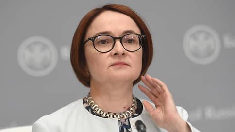 Шире шаг  / Банк России повысил ставку и готов даже к жесткой денежно-кредитной политике