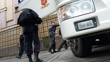 Рецидивиста повлекло к «Правому сектору»