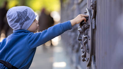 Детской соцподдержке пора взрослеть  / Всемирный банк призывает Россию к централизации систем помощи детям