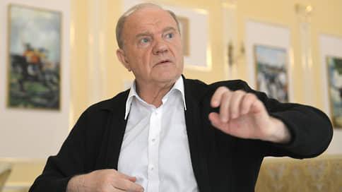 «Главная цель — отобрать голоса у нас»  / Геннадий Зюганов о том, чего не хватает КПРФ для победы над «Единой Россией»