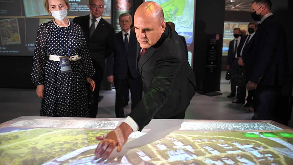 Инвестициям выпишут путевку на Кавказ