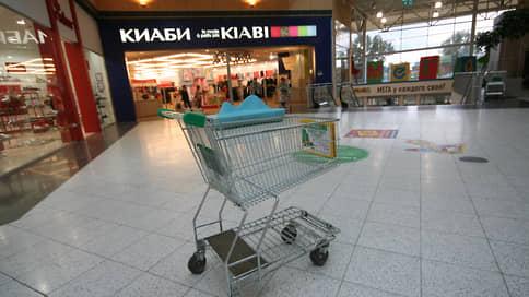 Гардероб расширяют для партнеров // Одежная сеть Kiabi может запустить франшизу