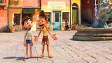 Мораль с хвостом  / Как новый пиксаровский мультфильм пользуется итальянским колоритом