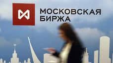Валютаристское решение  / Московская биржа расширит возможности трейдеров