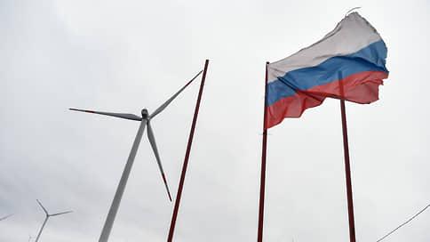 «Зарубежнефть» пошла по ветру  / Компания задумалась о ВИЭ-проекте во Вьетнаме на 1ГВт