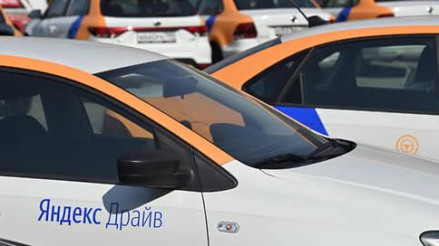 «Яндекс.Драйв» обогнали по встречке  / Каршеринговый сервис пошел против рынка и потерял лидерство в Москве