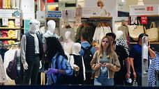 Товары незамедлительного пользования  / Потребительский спрос растет наперегонки с инфляцией