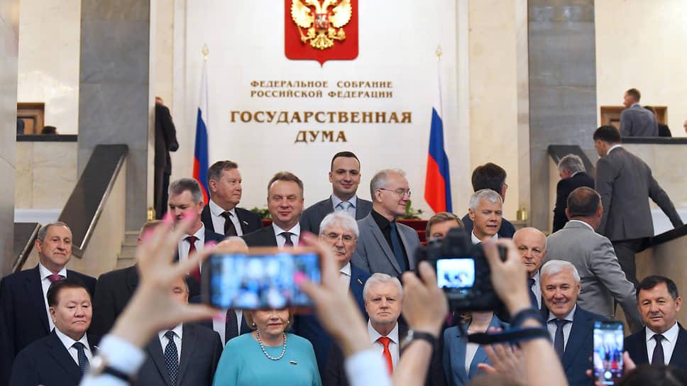 Последнее пленарное заседание седьмого созыва Госдумы