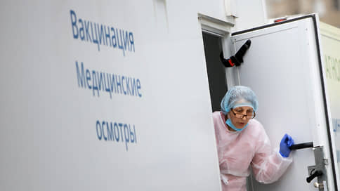 Непривитых — в неприемное  / В больницах Москвы будут оказывать плановую помощь только привившимся от COVID-19