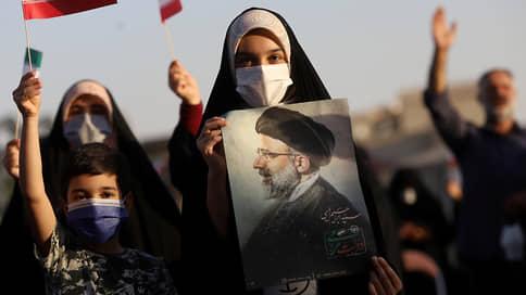 Выборы в Иране выиграл Верховный суд  / Президентом Ирана избран Эбрахим Раиси