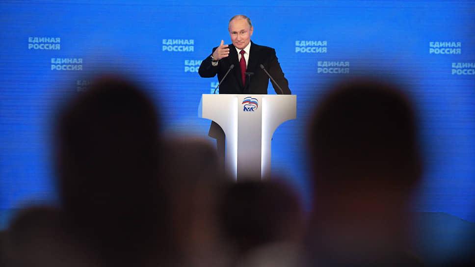 На двадцатом съезде «Единой России» Владимир Путин сообщил партийцам, кто поведет их на выборы, если не он и не Дмитрий Медведев