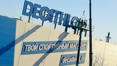 Decathlon разложится по контейнерам  / Ритейлер хочет открывать точки аренды в парках