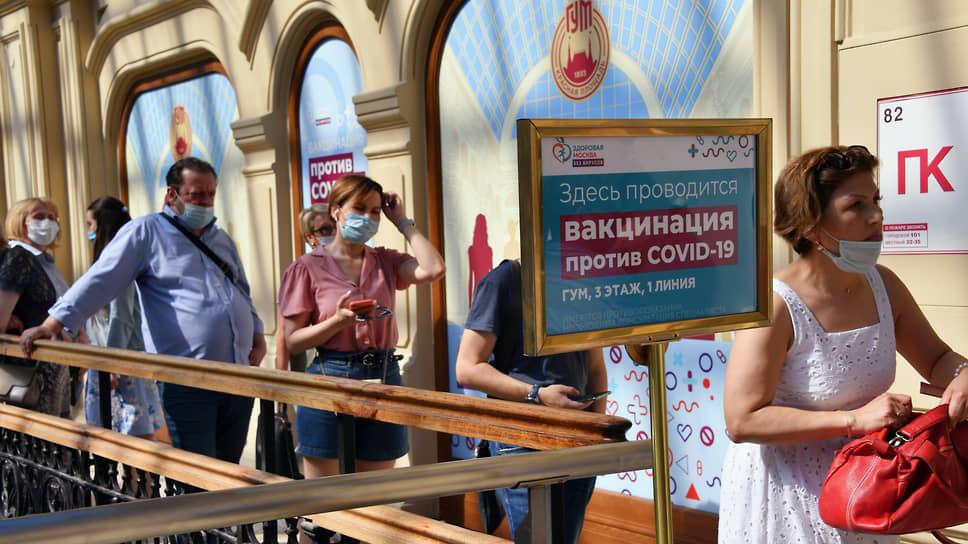 В пункты вакцинации Москвы можно попасть, только отстояв очередь