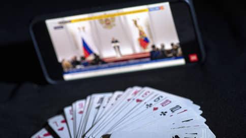 Адвентисты седьмого созыва // Президент продемонстрировал полное единство депутатов Госдумы