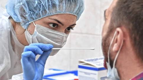На золотом антительце  / Лаборатории наращивают выручку от тестов на COVID-19