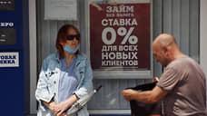 Кредит займу не товарищ  / Банковские клиенты перетекают в МФО