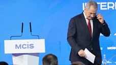 Кто с мечом к нам не приехал, от меча и погибнет  / Участники Московской конференции по безопасности посоревновались в критике Запада
