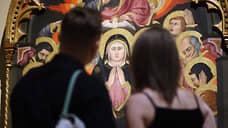Свидетельство о Возрождении  / Итальянский Проторенессанс гостит в Эрмитаже