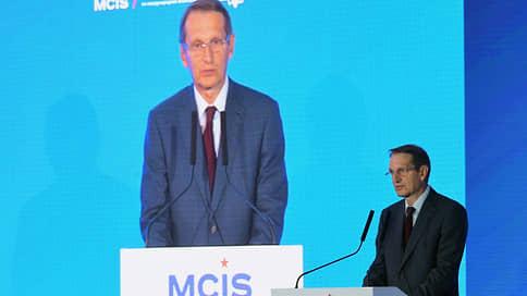 Оппонент временно недоступен  / Отсутствие западных делегатов не помешало участникам конференции Минобороны России вступить с ними в спор