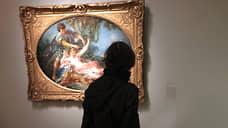 Порн-рококо  / Эротизм XVIII века на парижской выставке «Империя чувств»