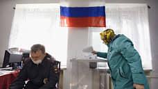 Оппозиции сулят коронавирусные успехи  / Близкие к власти эксперты обсудили тенденции мировых выборов в условиях пандемии