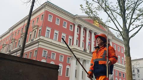Бухгалтерии Москвы переселяют на облако  / Объявлена централизация учета в городском хозяйстве