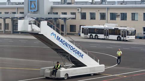 Аэропорт Магнитогорск взлетел в цене  / Близкая к «Ренове» компания купила актив за 1млрд рублей
