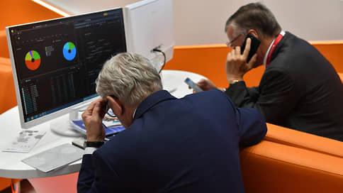 Российские акции не делятся на две  / Объемы торгов не смещаются с Московской биржи на Санкт-Петербургскую