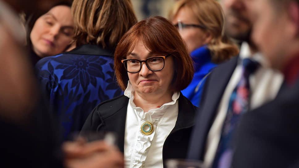 Пока можно лишь предполагать, как после объявленного главой Банка России Эльвирой Набиуллиной обзора ДКП будет выглядеть цель ЦБ по инфляции