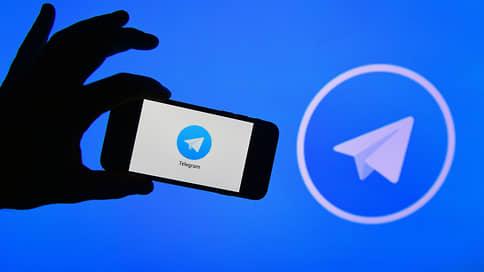 Telegram прикрыл Глаз Бога // Мессенджер продолжает борьбу с сервисом по поиску персональных данных