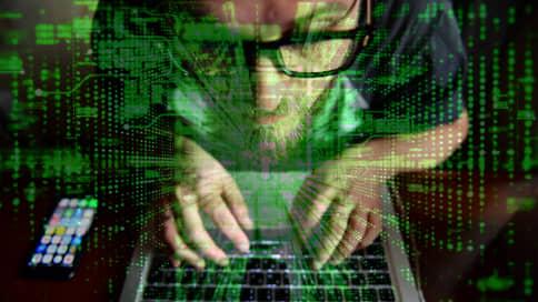 Сливной скачок // Эксперты призывают бдительность на защиту информбезопасности