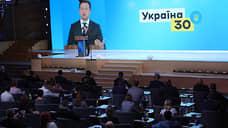 Украина не Россия, а Центральная Европа