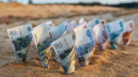 Минфин наращивает валютные интервенции // Мониторинг государственных финансов