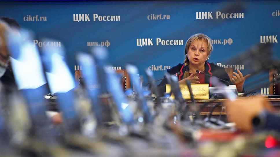 Элла Памфилова считает, что выборы губернаторов во всех регионах должны проходить по одинаковым правилам