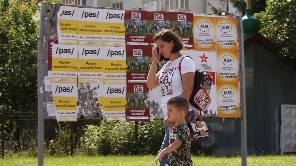 Молдавию повело в сторону Европы