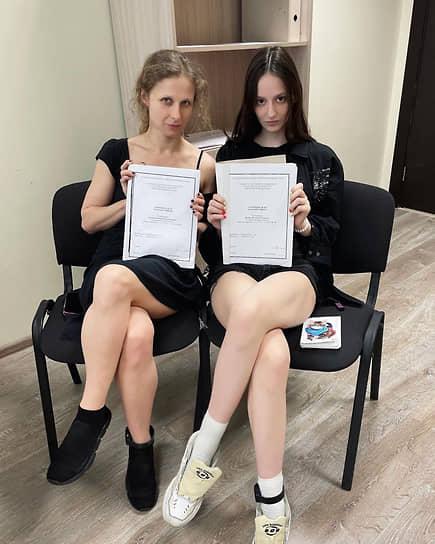 Муниципальный депутат Люся Штейн и участница Pussy Riot Мария Алехина