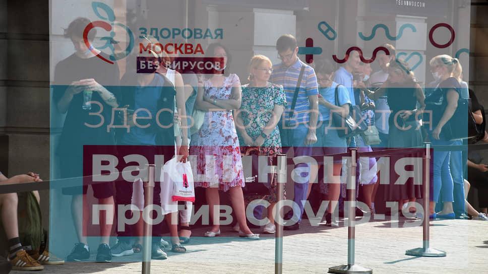 Появление «КовиВака» вызвало у москвичей интерес к вакцинации в целом