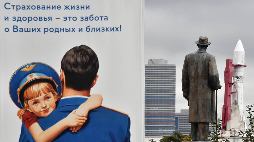 Почему на Руси жизнь дорога