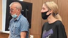 Суд нашел основания для ареста