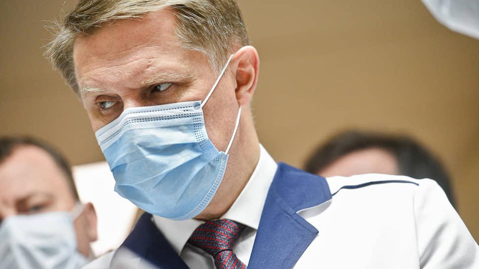 Михаил Мурашко заверил, что вакцинированный от COVID-19 человек, даже заболев, переносит это легко