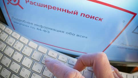 Правила закупок оспорят в ВТО // Еврокомиссия увидела дискриминацию в российском импортозамещении